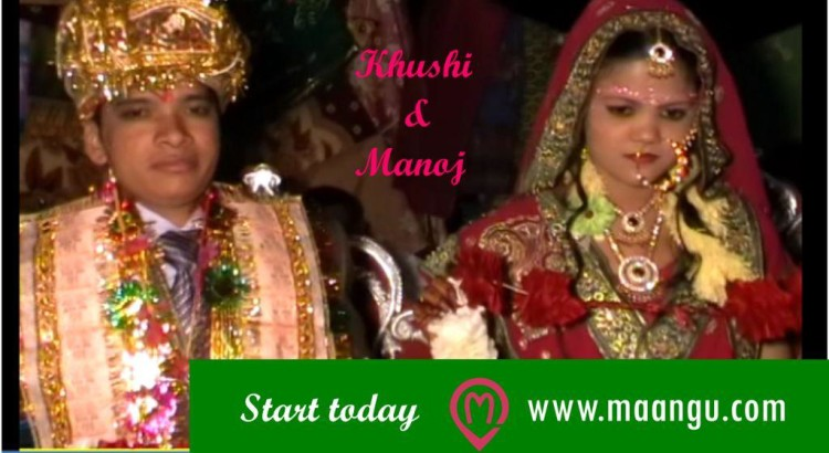 khushi-manoj-maangu-com-indian-matrimony